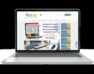 partlab